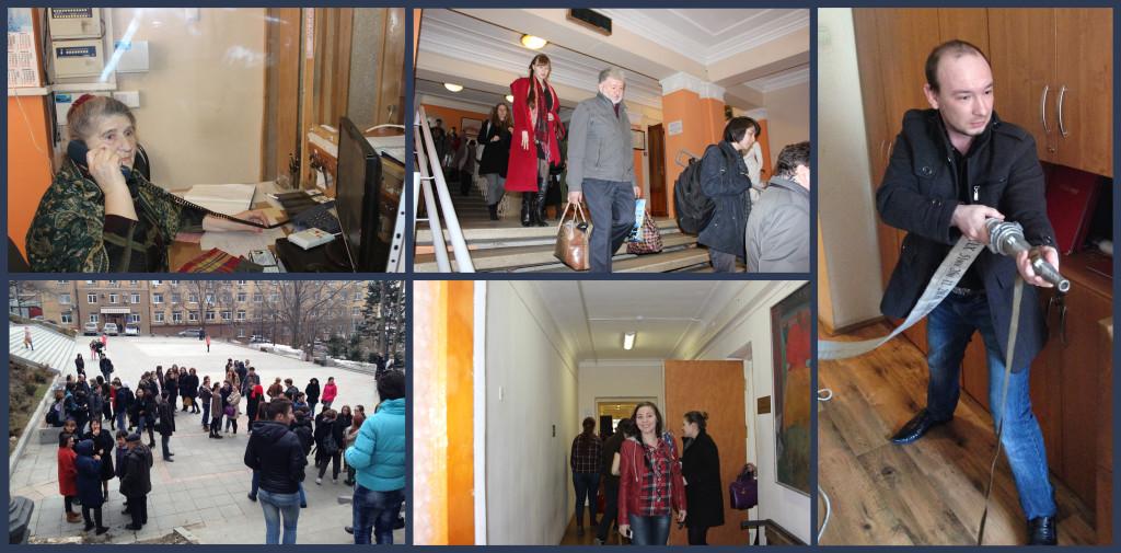 Институт искусств Эвакуация